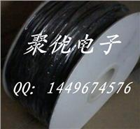 硅橡膠熱縮管 H