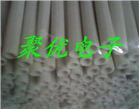 供应硅橡胶玻璃纤维(内胶外纤)套管