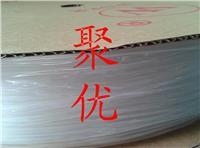 UL透明熱縮管 H