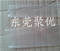 UL透明熱縮管
