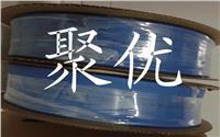 珠海Φ30mm Φ40mm Φ50mm藍色熱縮管 H