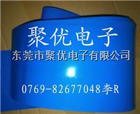 大口徑pvc熱縮管 東莞PVC熱縮管廠家 H