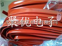 東莞Φ16.0mm Φ20.0mm Φ25mm棕色4KV硅樹脂玻璃纖維套管