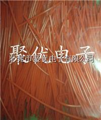Φ1.0mm Φ1.5mm红色硅胶管