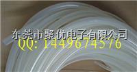 Φ6.0mm Φ7.0mm Φ8.0mm硅膠管 JYT