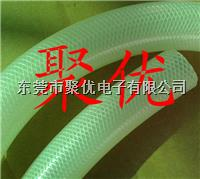 蘇州Φ30*20mm Φ28*18mm玻纖硅膠管 JYT
