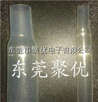 合肥Φ8.0mm超薄FEP熱縮管 Φ8.0mm