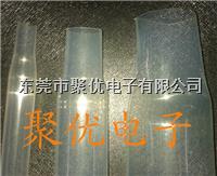 合肥Φ8.0mm超薄FEP熱縮管