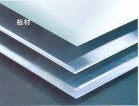 2B16铝板