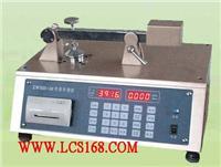 电子式无汞平滑度测定仪 纸板表面平滑度测定仪 BXS09-ZWHD-10