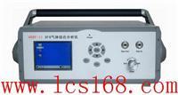 气体综合分析仪        HJ17-HDSF-II