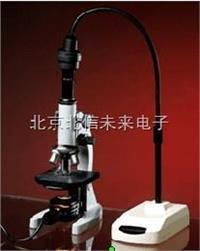生物显微演示装置,教学生物显微镜,展示商品学术研讨会显微演示装置 HG13-SVY-100A1