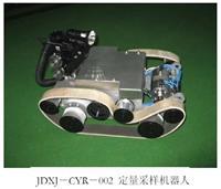 中央空调风管定量智能采样机器人  HJ09-JDXJ-CYR-002
