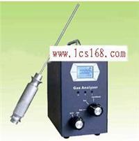 氨气分析仪                 QT20-MOT400-NH3