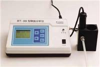 联氨分析仪  QT20-BT-99