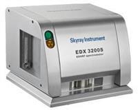 高效X荧光测硫仪 JC19- EDX3200S