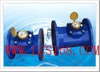 可拆卸水平螺翼式水表           JC18-LXLC-50
