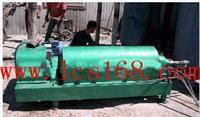 离心式污泥脱水机 卧式螺旋卸料沉降离心机 离心沉降原理分离悬浮液脱水机  HG21-JKY-M315121