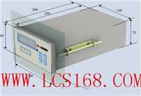 水位监测仪 报警式水位检测仪  水位测量仪 JC18-SWJ-1-20M