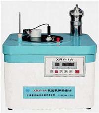 煤发热量测定仪  JC19-RY-1A