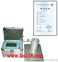 大流量孔口流量计 大流量空气流量检测仪 大流量空气采样器校准仪 QT06-2300