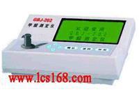 甲醛检测仪 甲醛测定仪