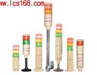 高亮度LED信号灯 BXS02-JSL-3