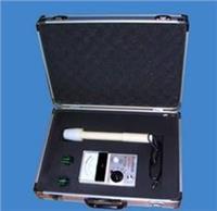 高频电场(近区)测量仪 RJ-3