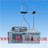 实验室磁力搅拌器  HG23-85-2A型