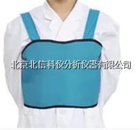 X射线防护服 乳腺防护 HJ20-XSXS