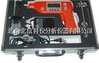 新拌混凝土测定仪 混凝土快速测定仪 快速测定仪 混凝土测定仪 HJ16-FCT-201