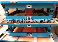 振动台 1平方振动台 0.8平方振动台 0.5平方振动台 混凝土振动台 HJ16-ZDT0
