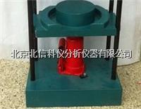 手动脱模机;电动脱模机 抗渗脱模机;沥青脱模机;液压脱模机 HJ16-TM-2