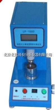 土壤液塑限联合测定仪 光电式,数显液塑限测定仪 HJ16-FG-III