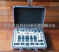 数字电路实验箱/数字电子实验箱 DL19-ZTDZC-C