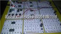 积木式综合电子实验箱电路实验箱数字电路实验箱模拟电路实验箱 DL19-ZTDZ-14