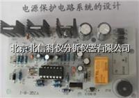 电子制作DIY套件带保护多功能电源 DL19-ZTEB-12F
