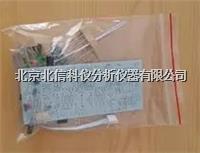 电子制作DIY-套件多波形信号发生器 DL19-ZTEB-12F