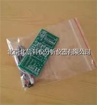 电子制作DIY套件/温度控制器 DL19-DZW
