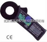 日本共立 泄漏电流测试仪 DL20-2434