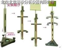 自由落体实验,自由落体,光电计时器 自由落体运动  DL06-ZYL