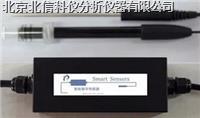工业级智能数字水质钾离子传感器 DL18-ZA-K-A102-485-232
