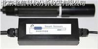 工业级智能数字水质铅离子传感器  DL18-ZA-PB-A101-485