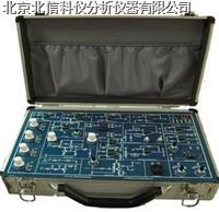 模拟电路实验箱  DL18-CT351