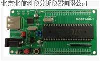 单片机最小系统板  DL18-CT103