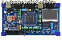 大容量学习开发板  DL18-STM3210E