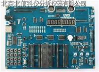 单片机开发板综合实训平台 蓝桥杯大赛实训平台 DL18-CT107D