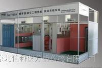DL08-BAES-3楼宇自动化工程技能实训系统 DL08-BAES-3