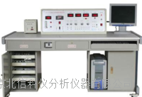 DL08-KJ-SY生物医学传感器实验系统 DL08-KJ-SY