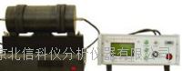 中温法向辐射率测量仪/中温法向辐射率测量/中温法向测量 DL08-R032